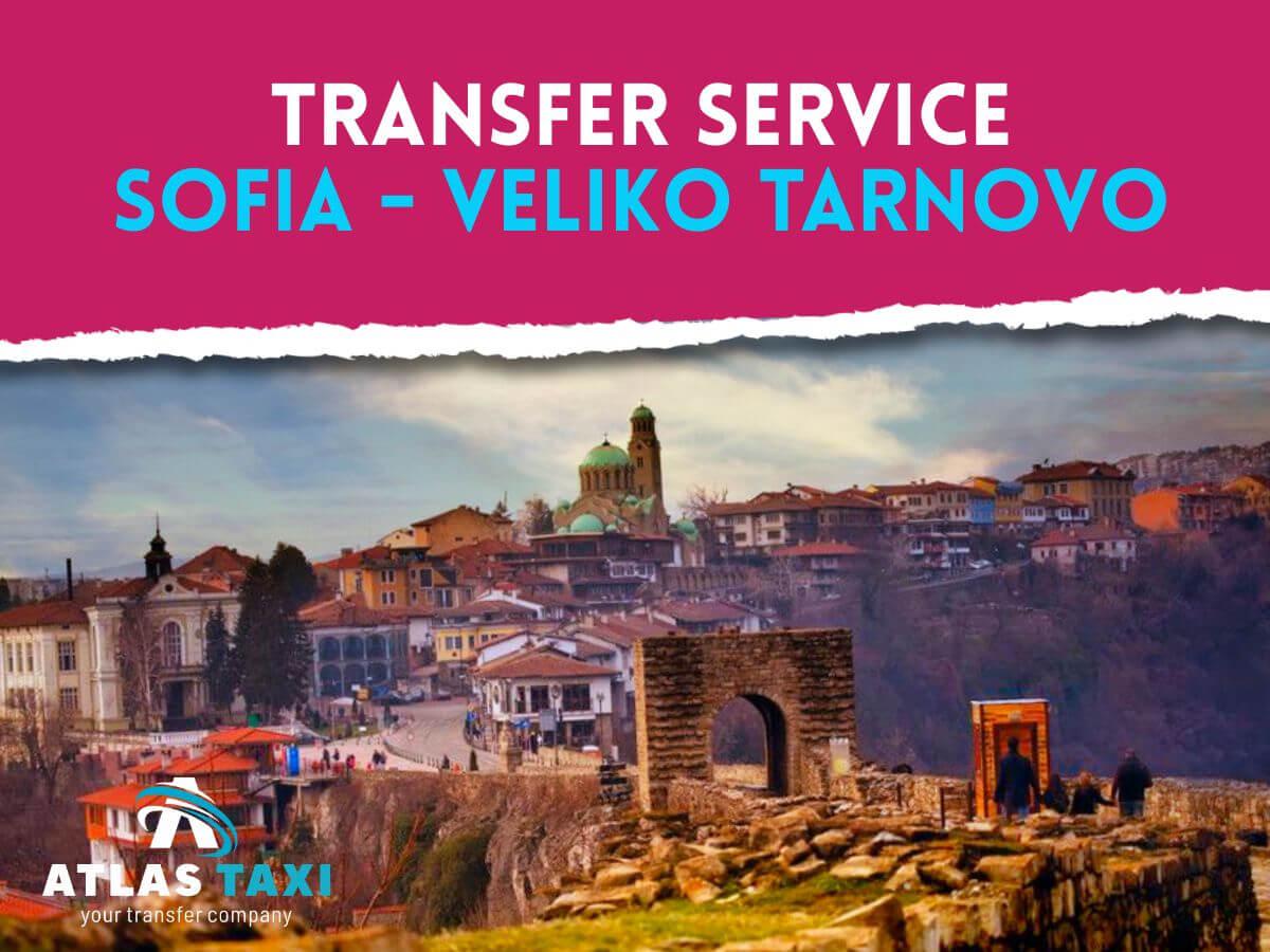 Taxi Transfer Service Sofia Veliko Tarnovo